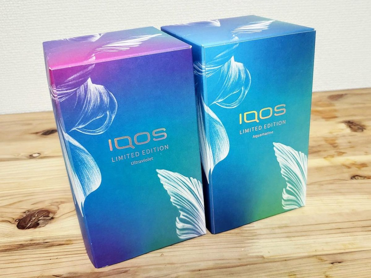 IQOS 3 Duo Exclusive Traveler Edition UltraViolet
