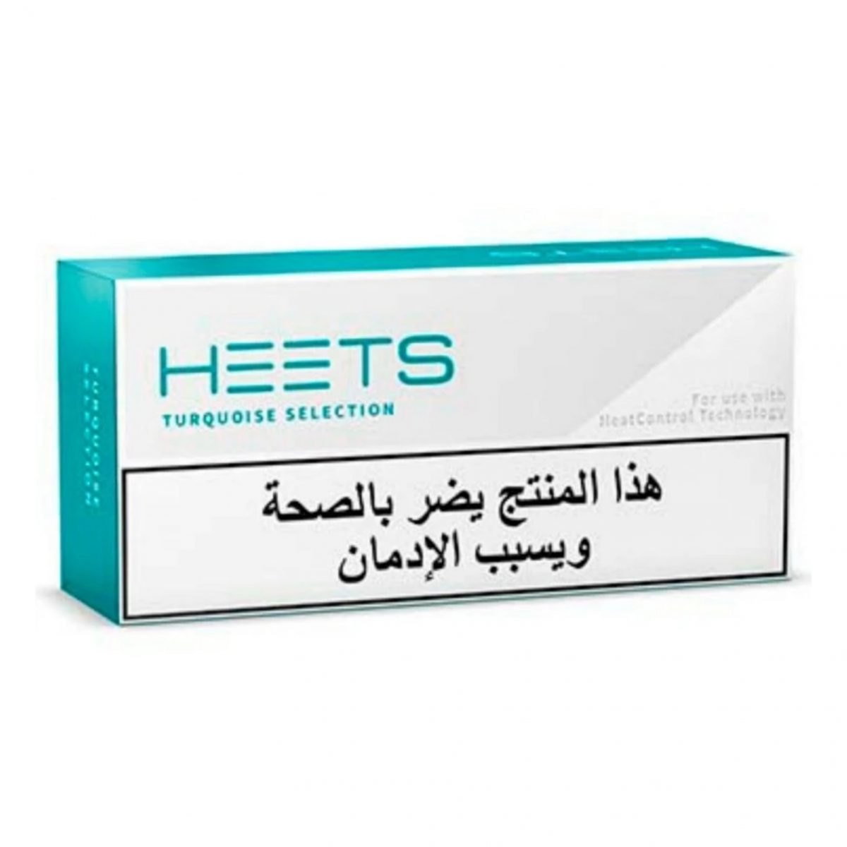 Heets Turquoise Selection Arabic from Lebanon